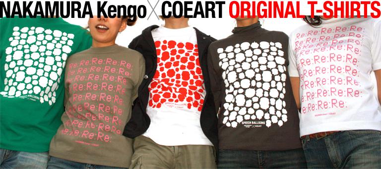 中村ケンゴ × COEART オリジナルTシャツ